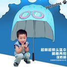 兒童雨傘學生創意超萌卡通頭盔傘可愛帽子傘長柄晴雨兩用抖音雨傘 YDL