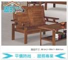 《固的家具GOOD》289-3-AA 雲杉木實木雙人椅