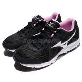 Mizuno 慢跑鞋 Maximizer 19 黑 白 透氣輕量 黑白 運動鞋 基本款 女鞋【PUMP306】K1GA170101