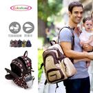 媽媽包 媽咪包 後背包  機能型【MD0005】歐美colorland  機能+舒壓長背型 媽媽包 3+1層 筆電 奶瓶袋