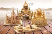 木制立體拼圖3d成人高難度益智木質建筑手工制作木頭模型超大城堡【全館免運】