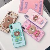 【SZ25】韓國漢堡棕色熊矽膠軟殼 iphone xs max手機殼 xr防摔手機殼 iphone 8 plus手機殼 i6s plus 手機殼