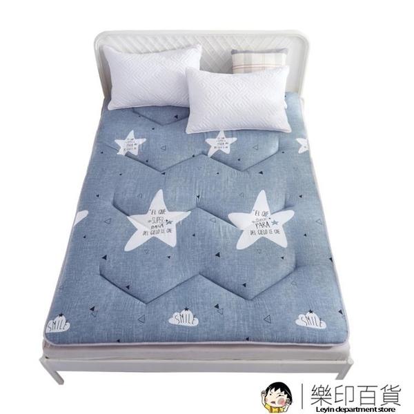 單人床墊 床墊學生宿舍0.9m1.5米床單人床褥子墊被1.2米榻榻米床墊【樂印百貨】