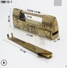 中式仿古老式銅鎖