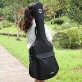 吉他包41寸39寸36寸民謠古典後背加厚木吉它琴包袋防水wy 1件免運