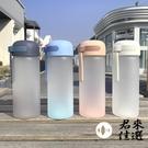 運動水壺磨砂玻璃水杯隨身杯大容量水杯【君來佳選】
