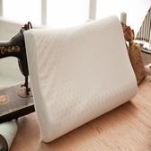 天然乳膠枕 工學型H10cm