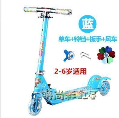 滑板車兒童2-3-6歲4小孩寶寶男女單腳踏板滑滑車三四閃光輪溜溜車igo「時尚彩虹屋」