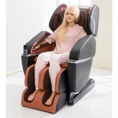 SevenStar七星級 Dr.Luxury深身感全方位零重力按摩椅