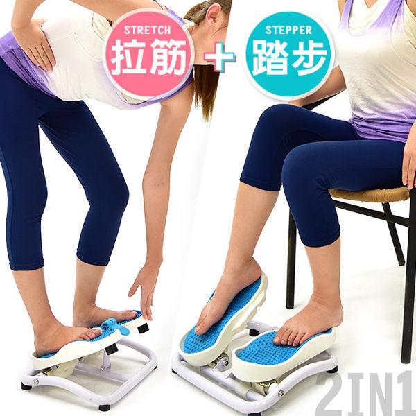 2in1多功能健身板.雙效拉筋板+踏步機.迴力踏步機彈力美腿機易筋板足筋板瑜珈運動推薦哪裡買ptt