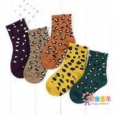 兒童豹紋襪子豹點斑點中筒男孩女童韓國潮襪全棉韓版2018秋冬新款