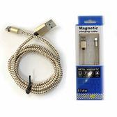 彰唯 2.1A 快充 USB Type-C 強力磁吸充電專用線 1.2米 金色