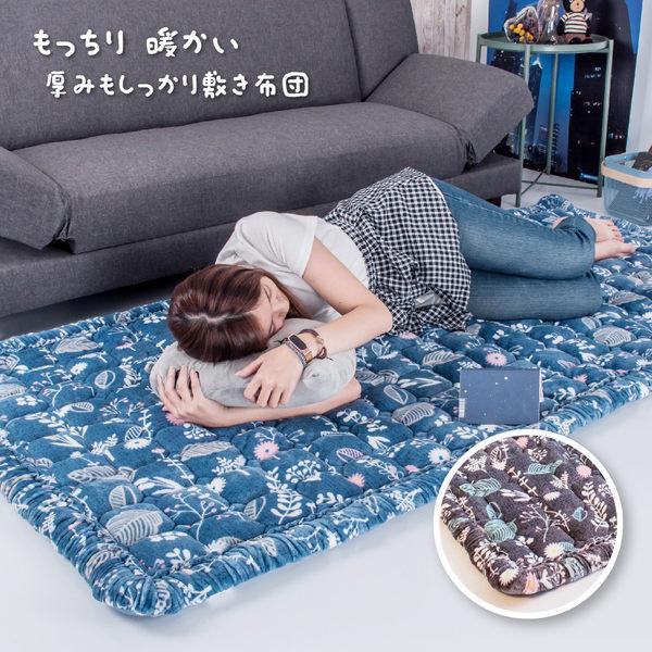 法蘭絨床墊110X200 韓式饅頭墊 榻榻米床墊 坐墊