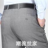 夏季薄款中老年男士桑蠶絲男裝免燙抗皺商務直筒寬鬆高腰褲子西褲『潮流世家』