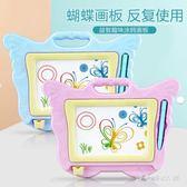 寫字板  畫畫板磁性寶寶小玩具1-3歲幼兒教具彩色中小號便攜式涂鴉板 KB9502【歐爸生活館】