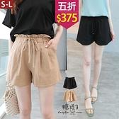 【五折價$375】糖罐子壓摺造型口袋縮腰純色短褲→現貨(S-L)【KK7276】