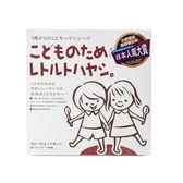 日本CANYON兒童燴飯調理包(80gx2)