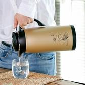 茶瓶玻璃內膽小熱水瓶家用保溫水壺保溫瓶不銹鋼暖壺暖瓶暖水瓶