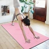 瑜伽墊防滑女初學者加厚男士健身墊tpe地墊運動墊子家用瑜珈墊