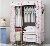 衣櫃 單人布衣櫃簡易布藝實木組裝布櫃木頭組合衣櫃牛津布韓式帆布衣櫥【開學日快速出貨八折】