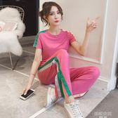時尚運動套裝女2018新款夏季韓版短袖T恤女休閒闊腿長褲兩件套潮