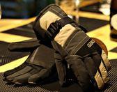 滿元秒殺85折 手套男冬天保暖防水男士冬季滑雪黑色摩托騎車加厚棉騎行手套女士