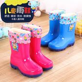 兒童雨鞋 雨鞋兒童水鞋男女童中筒雨靴小中大童防滑童膠鞋水靴【滿288限時八五折】