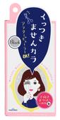 【即期特賣】石澤研究所-MEDECO絕美放射纖長睫毛膏-迷人黑