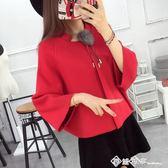 毛衣外套女七分袖秋冬新款韓版寬鬆顯瘦純色百搭斗篷針織衫開衫 西城故事