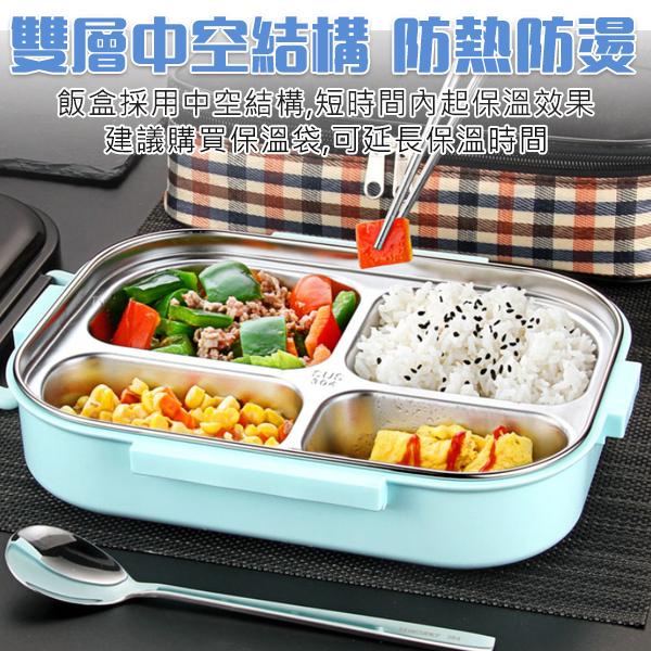 便當盒 保鮮盒 保溫盒 飯盒 餐盒 野餐盒 密封盒 304不鏽鋼 雙層 隔熱 防燙 保溫 微波爐