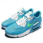 Nike 休閒慢跑鞋 Air Max 90 Ultra 2.0 BR GS 藍 綠 白 氣墊 女鞋 大童鞋【PUMP306】 881923-400