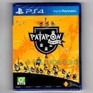 【PS4原版片 可刷卡】戰鼓啪打碰 重製版 中文版全新品【台中星光電玩】