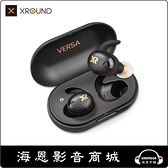 【海恩數位】XROUND VERSA XV-01 真無線耳機 舒適 音質一機到位 黑色