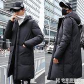 羽絨服棉衣外套男士韓版加厚連帽中長款男裝羽絨棉服棉襖冬季男 快意購物網