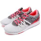 【六折特賣】Asics 訓練鞋 Gel-Fit Yui 灰 粉紅 女鞋 運動鞋 輕量訓練適合 健身專用【PUMP306】 S750N-9687