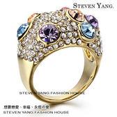 戒指STEVEN YANG正白K飾「華麗之星」甜美淑女款 彩鋯款