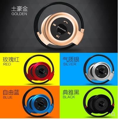 耳機立體聲藍芽插卡頭戴式運動型mp3頭戴式播放器 遇見生活