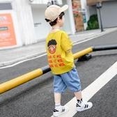 童裝男童裝套裝兒童季短袖衣服寶寶帥氣洋氣5韓版6潮  伊衫風尚
