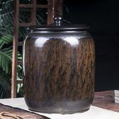 陶瓷米缸茶葉缸酒壇水缸油缸30斤50斤 防潮防蟲 NMS街頭潮人