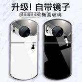 DZ華為mate30手機殼mate30pro補妝鏡面mate20橢圓mate20pro玻璃情侶簡約貓咪全包防摔創意帶鏡