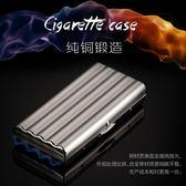 雙槍煙盒10-20支裝個性創意超薄便攜不銹鋼金屬香菸盒子男女煙夾「Top3c」