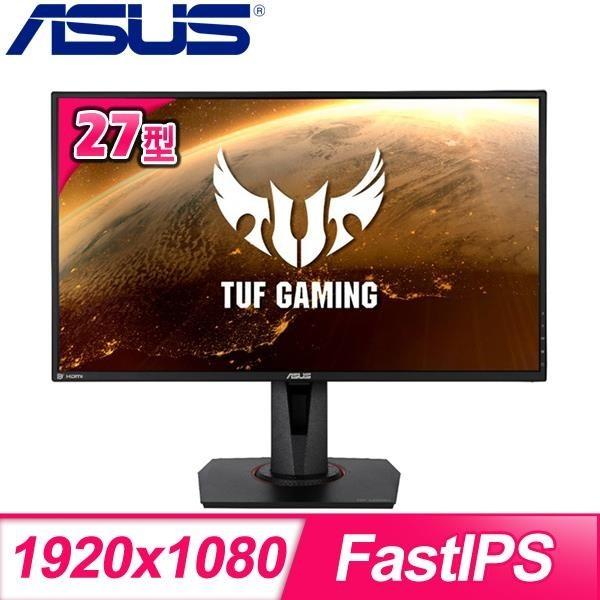 【南紡購物中心】ASUS 華碩 TUF Gaming VG279QM 27型 280Hz電競螢幕