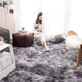 北歐風長毛絨扎染地毯-深灰(120x190cm) BUNNY LIFE