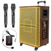 大聲公鼎艦型專業無線式多功能行動音箱/喇叭
