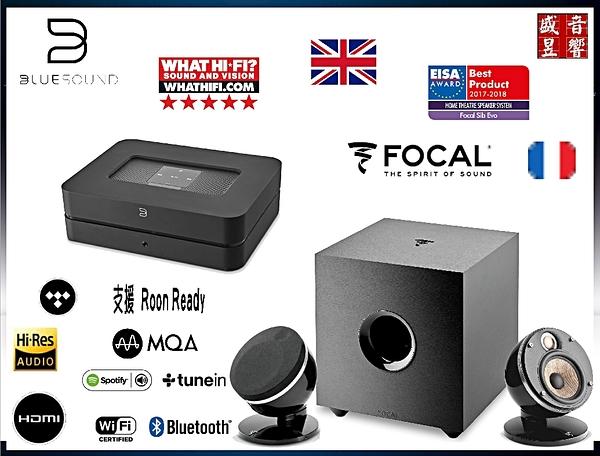 加拿大 BlueSound PowerNode 2i 串流擴大機 + 法國 Focal Dome Flax 2.0 喇叭 + CUB EVO 超低音