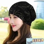 頭巾帽 帽子女包頭帽夏薄款套頭帽透氣頭巾帽化療帽女薄夏光頭堆堆空調帽 【風鈴之家】