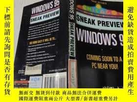 二手書博民逛書店Windows罕見95 sneak preview coming