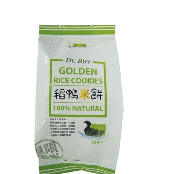 (美好人生) 幼兒米餅 稻鴨米餅 原味 3g*25包/袋
