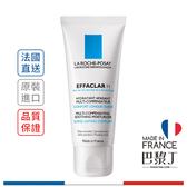 La Roche-Posay 理膚寶水 青春舒緩高效保濕乳 40ml【巴黎丁】