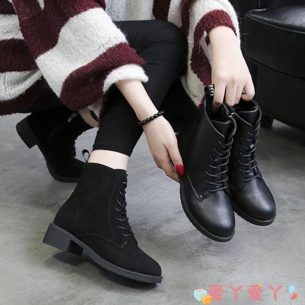 馬丁靴 馬丁靴女秋款2021新款潮低跟帥氣系帶中筒靴百搭靴子女平底短靴 愛丫愛丫
